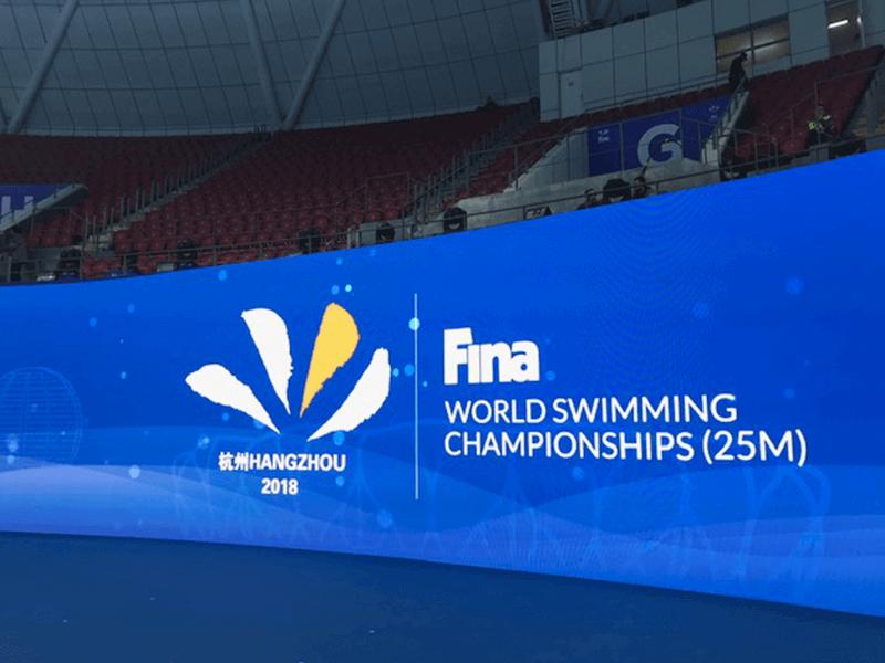Myrtha Pools | Campionati mondiali di nuoto 2018